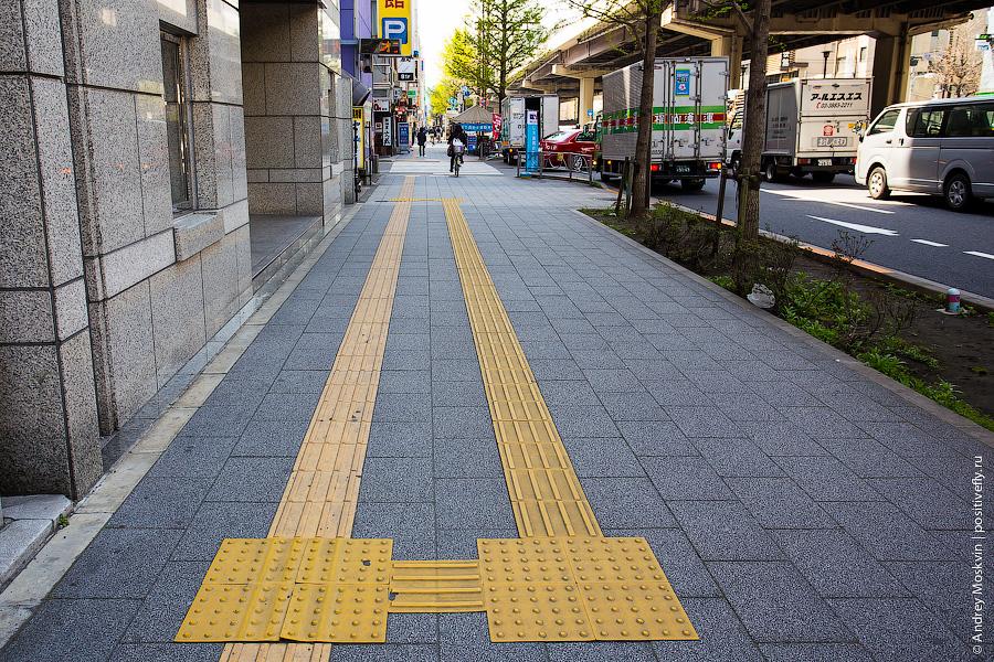 означают япония пешеходная зона переделанные предприятия состоит